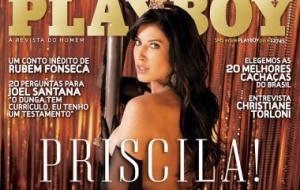 A ex-bbb Priscila Pires na capa da Playboy (8/2009)