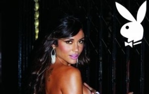 Ex-BBB Maria em foto para a revista 
