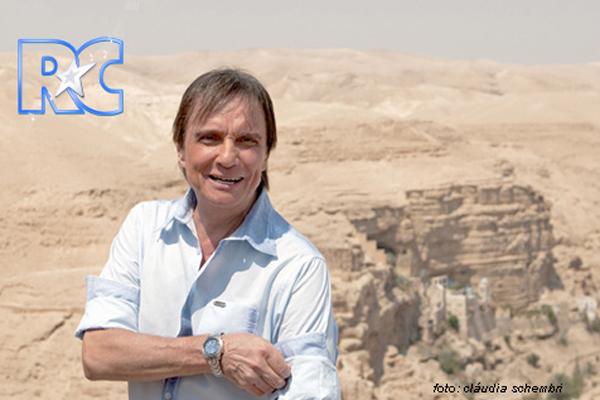 Roberto Carlos se prepara para gravar em Jerusalém (5/9/11)
