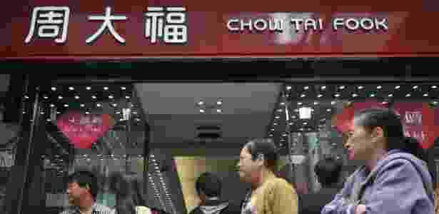 Fachada da Chow Tai Fook em Hong Kong, na China - AFP